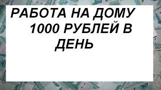 Майнинг заработок 50 рублей в день на слабом компе KRYPTEX пасивный заработок на своем компьютере