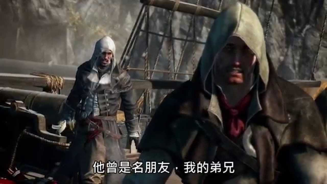 Assassin's Creed Rogue《刺客教條:叛變》故事預告片 / Story Trailer [中文字幕] - Ubisoft SEA - YouTube