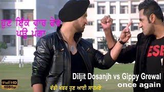 Diljit Dosanjh vs Gippy Grewal again   Latest update