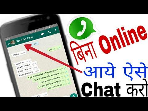 Whatsapp Me Bina Online Aaye Chat Kaise Kare | Offline Whatsapp Kaise Chalaye