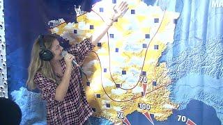 Louane chante la météo chez Guillaume Pley - Guillaume Radio sur NRJ