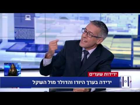 ערן פסטרנק בערוץ 20 01.08.2019