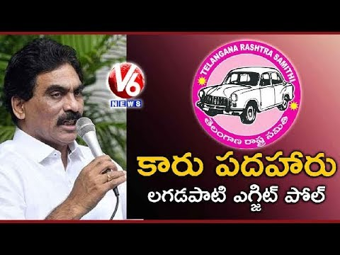 Parliament Elections Exit Poll Survey On Telangana | Lagadapati Survey | V6 News
