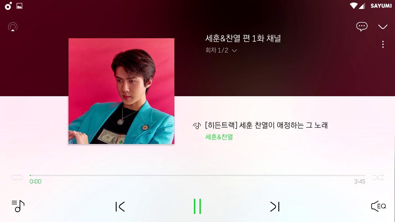 190722 멜론라디오 세훈&찬열 편 1화 (Melon Radio EXO-SC EP.1) - YouTube