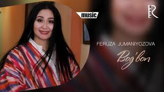 Download lagu Feruza Jumaniyozova - Bog'bon | Феруза Жуманиёзова - Богбон (music version)
