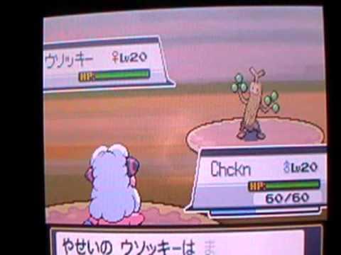 Lets Play Pokemon Soul Silver! Part 21: Sudowoodo is an Uber Goober