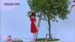 2013年2月6日発売 田村ゆかり「W:Wonder tale」 *TVアニメ「俺の彼女と...