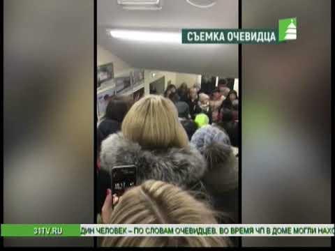 В Челябинске в офис одной из крупнейших сетей алкомаркетов пришли силовики
