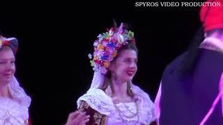Φιλ. Γαστουρίου, Λαοδάμας Κερκυραϊκοί Χοροί, 13 Οκτωβρίου 2018 για Κρουαζιερόπλοιο