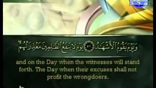 القرآن الكريم  الجزء الرابع والعشرون الشيخ أحمد بن على العجمي