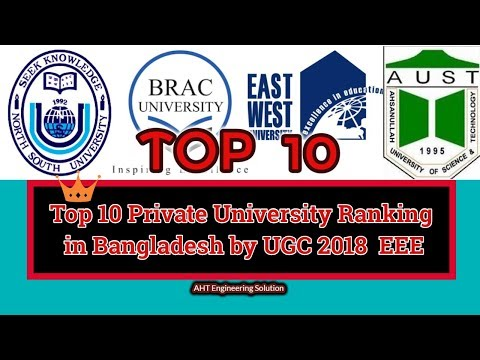 Top 10 Private University Ranking in Bangladesh by UGC 2018 | EEE