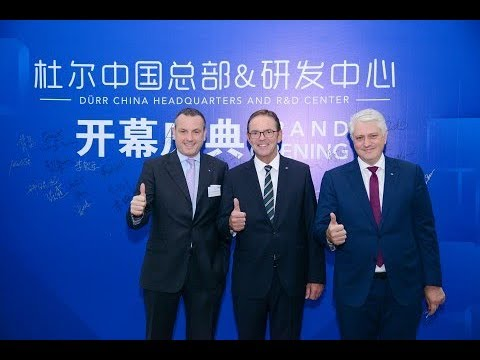 Dürr AG: new Campus in Shanghai-Qingpu