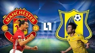 Точный счет | Манчестер Юнайтед  - Ростов | Manchester United - Rostov | Лига Европы | 16.03.17
