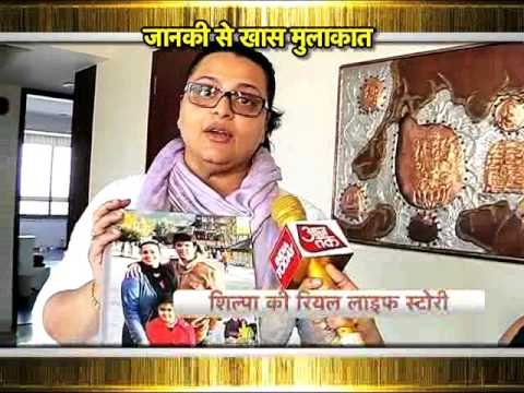 Actress 'Shilpa Shirodkar' Day- Out with Aajtak