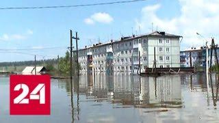 Паводок в Иркутской области: за ночь уровень реки Ия поднялся на рекордные 14 метров - Россия 24