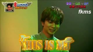 enjoy~ name of the show : arashi nishiyagare I'm sorry if my transl...