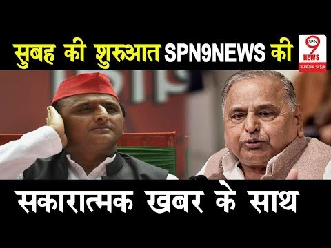 Akhilesh Yadav ने विपक्ष के इस नेता के बांधे तारीफों के पुल, क्या लगता है सियासत करवट ले रही है ?  