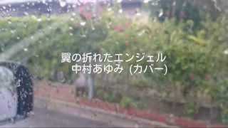 途中に色々出てきます。(^ω^) ところで、かなり強い雨が降っています。...