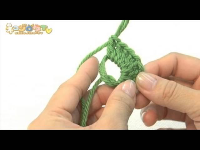 「わ」の作り目に長編みを編み入れる | かぎ針編みの基本