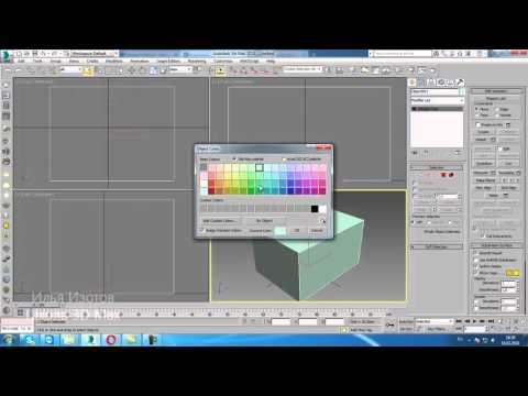 Компьютерная графика и анимация —