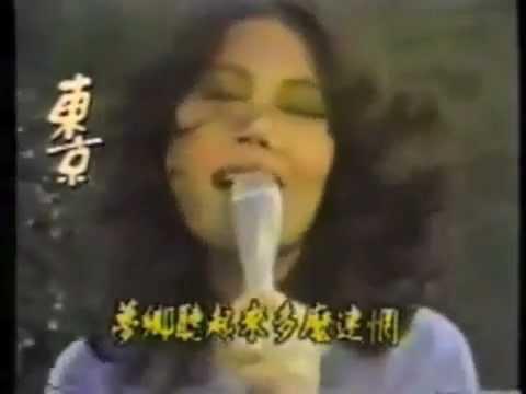 OuYang FeiFei (欧陽菲菲) - (向往) Xiang Wang (Shimao Disco Edit)
