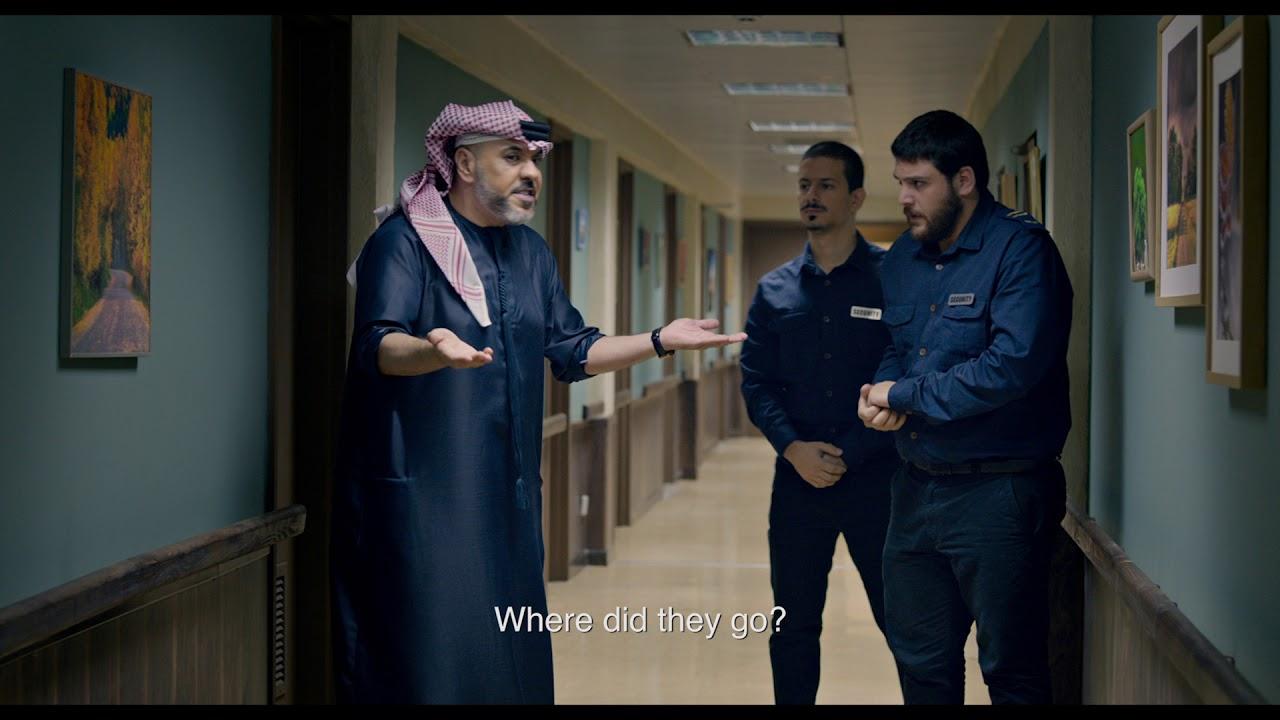 Shabab Sheyab Teaser / الإعلان التشويقي لفيلم شباب شياب
