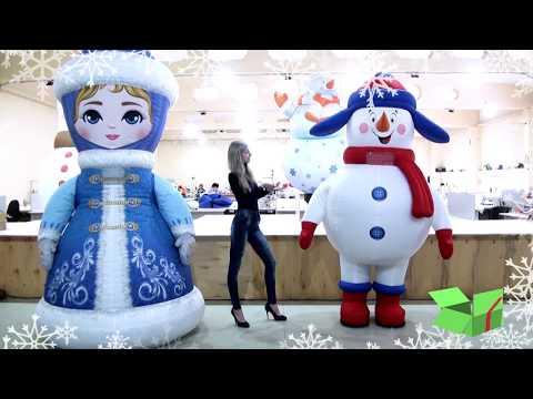 """Поздравление С Новым Годом от """"КвадроШоу"""" - Производство надувных фигур"""