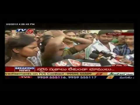 Rowdy Sheeter death in Guntur-TV5