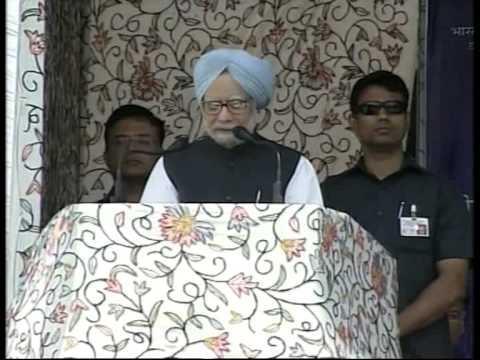 PM's full speech during inauguration ceremony of Banihal-Qazigund rail link
