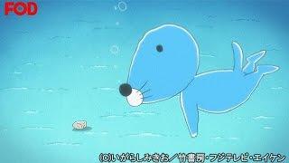 #1 海はひとりで遊ぶところ thumbnail