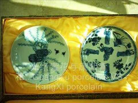 中国老陶瓷研究笔记-- China Antique Porcelain Study Journals