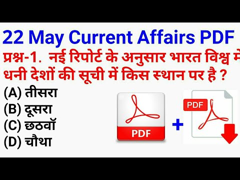 Weekly Current Affairs pdf For Banking Exam @ ibpsforum.com