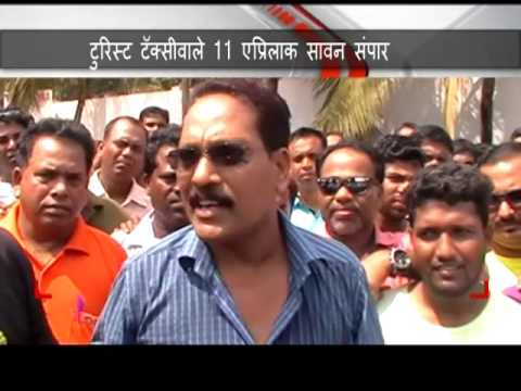 Prudent Media Konkani Prime News 19 Mar 16 Part 2