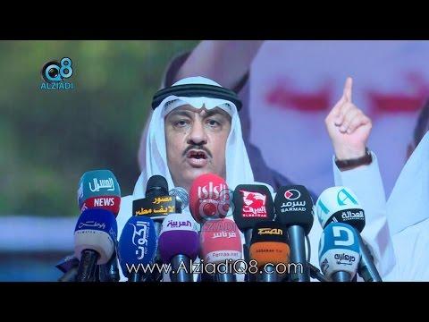 كلمة مسلم البراك من حفل حركة حشد بمناسبة خروجه من السجن 24-4-2017  - نشر قبل 8 ساعة