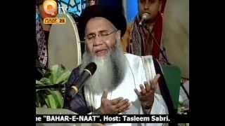 Naat - Mehkay Mehkay Gesu Un Kay by Abdul Rauf Rufi written by Maqsood Ahmed Tabassum