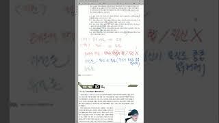 22학년도 수특 인문예술9 지문 4번 보기문제