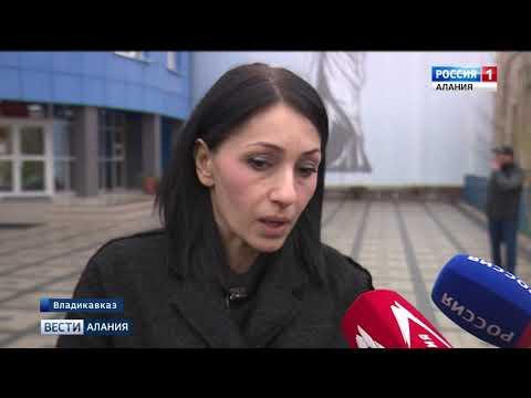 Земфира Цкаева о свидетелях Дзилихове и Ситохове (22.04.2019)
