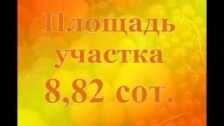 Продам садовый участок в Магнитогорске