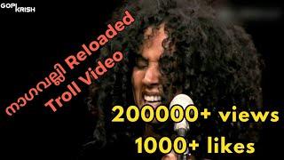 Susheela Raman | Vel Song | Funny Troll Video | ആരായാലും ചിരിച്ചു പോകും | Troll Malayalam | SEO