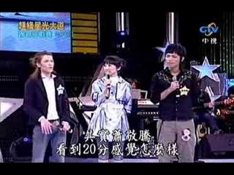 萧敬腾PK战全记录3/7  2007/05/18