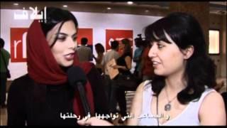 أفلام إيرانية تتحدى الرقابة وتحصد جوائز في بيروت