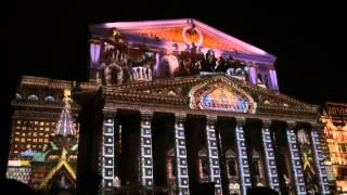 Световое шоу в Москве 2015