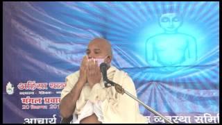 Bhale ka Bhala Bure ka Bura-Pravachan by Acharya Mahashraman  Pravachan Acharya Shri Mahashraman