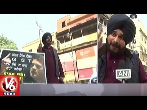 Punjab Minister Navjot Singh Sidhu Sensational Comments On GST | V6 News