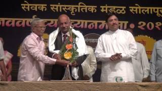 Swagat Kulguru, Vykhyan Mala, The Laxmi Co op Bank, Solapur 010120132