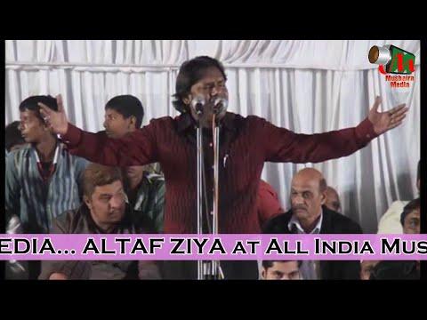 Altaf Ziya 2 [HD] Superhit Mumbra Mushaira, 24/12/13, MUSHAIRA MEDIA, Org. Qamar Khan