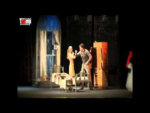 Спектакль «Двое на качелях» в ДК им. Зуева