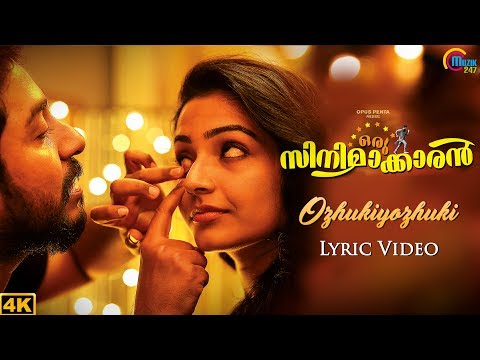 Ozhukiyozhuki Song LYRICAL Video | Oru Cinemaakkaran | Vineeth Sreenivasan,Rajisha Vijayan |Bijibal