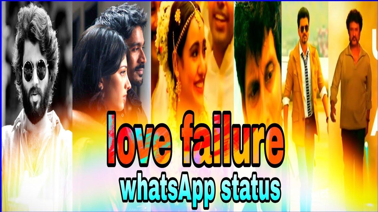 Telugu love failure sad songs | Love failure whatsapp ...