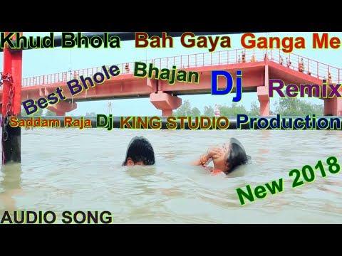 Khud Bhola Bah Gaya Ganga Me !! New Most Haryanvi Dj Remix